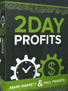 Is 2 day profits a scam - 2 day profits review